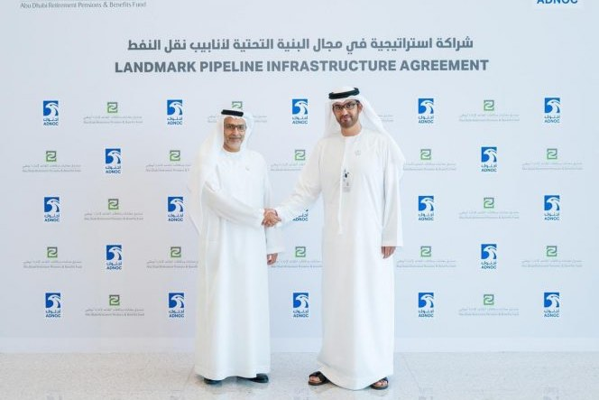 Abu Dhabi pension fund invests $300M in ADNOC Oil Pipelines
